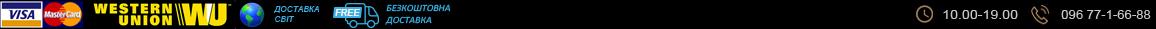 Фірмові чоловічі і жіночі сорочки бренду Zerbinotto